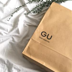 【GU】オンライン初購入!見事に予想を覆してくれたトレンド人気シャツ