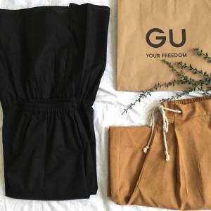 【GU購入品】甘すぎず好みドンピシャだった♡今年らしいデザインスカート