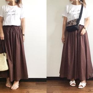 【しまむら】納得の良さだった値下げスカートに小物で作る!夏→晩夏に使える2コーデ