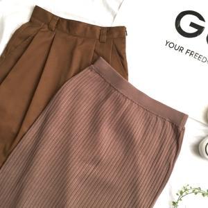 【GU購入品】苦手でも穿けた!褒めちぎりたくなる♡美ラインスカート
