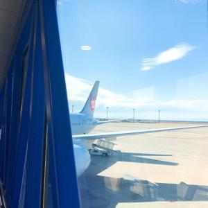 セントレア〜バンコク JAL 737
