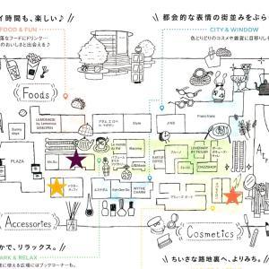 KiKiYOCOCHO レセプション