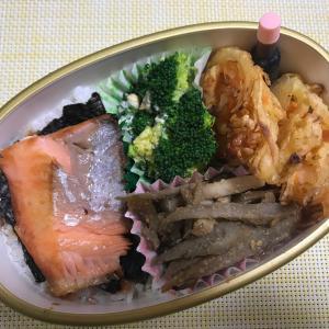 1月27日(月)鮭弁当