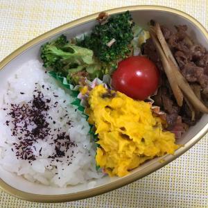 4月6日(月)牛肉しぐれ弁当