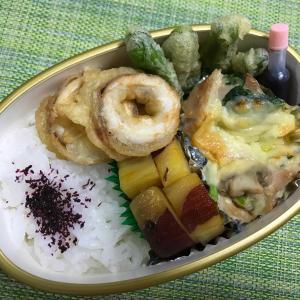 7月1日(月)イカの天ぷら弁当