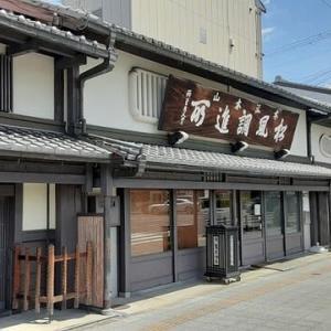 198(京都)七条堀川 松風