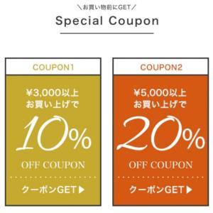 ソーシャルガールで洋服500円⸜( *´꒳`*)⸝