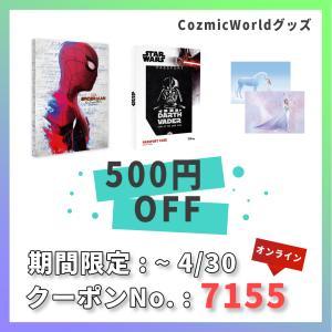 CozmicWorkdグッズ販売開始!【動画ver.】