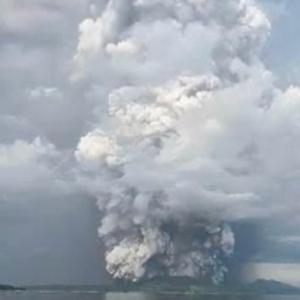 火山噴火情報の件