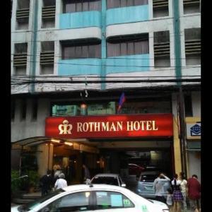 2月南国入りホテル確定