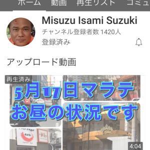 美鈴さん、ありがとうございました(^^)