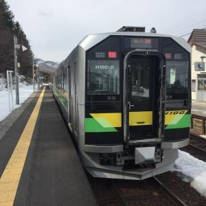 北海道の新型電気式気動車!H100形乗車記