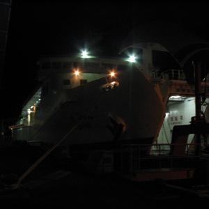 別府国際観光港~八幡浜港間!深夜の宇和島運輸フェリーで豊後水道を渡る!
