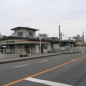 奇抜なオレンジ化前の伊予鉄道・郡中線乗車記!