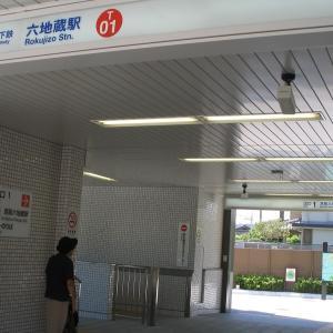 京都市営地下鉄東西線・六地蔵駅延伸直後の訪問記