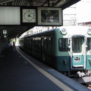 かつては生駒を目指していた!京阪電鉄の盲腸線・交野線乗車記