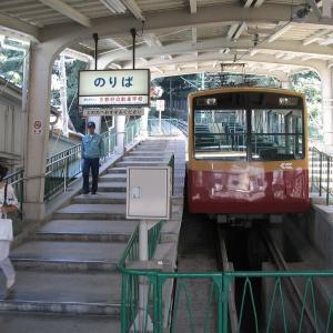 京阪電鉄のケーブルカー路線!男山ケーブル乗車記