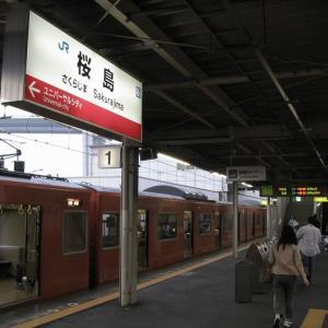 夢洲へ約6.0kmの延伸構想もあるJR桜島線乗車記!
