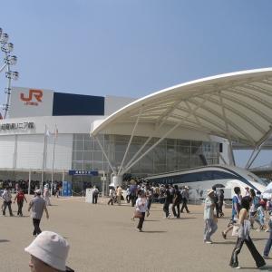 名古屋周辺が大混雑!?2005年の「愛・地球博」訪問記