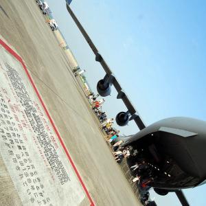 東京都 米軍 横田基地を振り返る