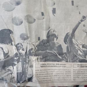昭和57年、電電公社の新聞広告だよ。