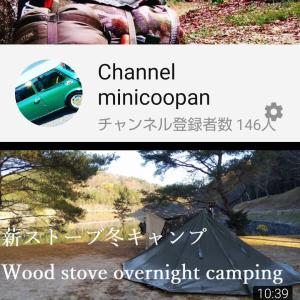クラシックミニでキャンプに行こう♪ 軍幕と薪ストーブ。I went to a camp overnight with a wood stove