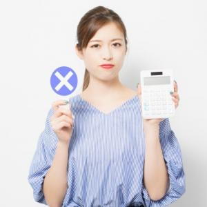 【30代オタク女子の婚活】お金をオタ活で浪費してしまう!貯金がたまらない問題