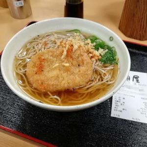 潮屋 梅田店