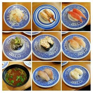 くら寿司 トナリエ南千里店