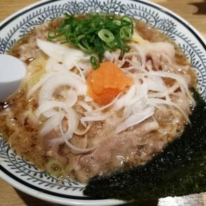 丸源ラーメン 豊中千里店