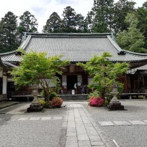 比叡山 四季講堂