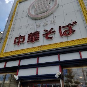 丸宮中華そば 本店 和歌山市