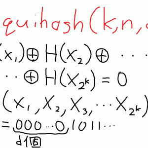 ビットコインゴールド、Equihashの仕組み