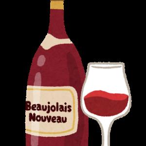 ワインで色素沈着した唇はどうする?