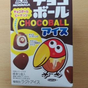 【チョコボールアイス】食べてみた(๑ÒωÓ๑)