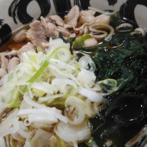 【東北大学病院食堂】食べてみた(๑ÒωÓ๑)