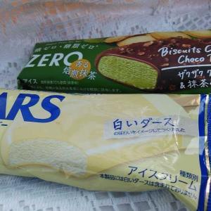 【アイス】コンビニスイーツ食べてみた【前夜祭】
