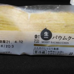 【ローソン】ふっかというスイーツの王道食感w生バウムクーヘン食べてみたじょ(๑ÒωÓ๑)