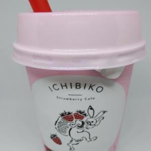 【号外】あのいちご専門店のイチゴミルクが?いちびこの商品食べてみたじょ(๑ÒωÓ๑)【セブン】