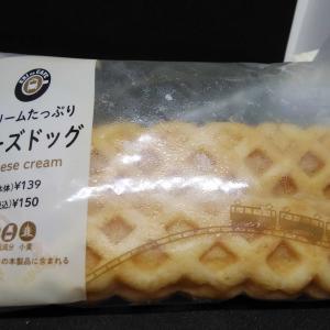 【号外】ほんわかカスタードの甘味チーズドック食べてみたじょ(๑ÒωÓ๑)【NEWDAYS】