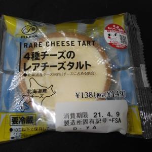 【号外】味はまるで生チーズ!コクとまろやかさが自慢のチーズタルト食べたじょ(๑ÒωÓ๑)【セブン】