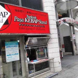 【テイクアウト】ケバブ度亭卒業(゚∀゚)アヒャ初ケバブ食べてみたじょ(๑ÒωÓ๑)【Pasa KEBAP stand】