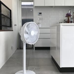 サーキュレーターと扇風機の違いを、大好きなあの人が回答。