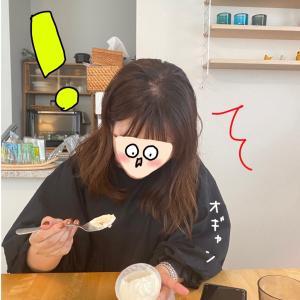 《ノンストップ・リバウンド》食べたくて、夏。