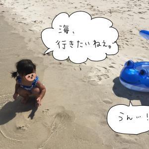 アラフォー主婦の悩ましい水着問題。