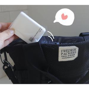 《ダイソー》これ便利!バッグにひとつ忍ばせておきたいもの。