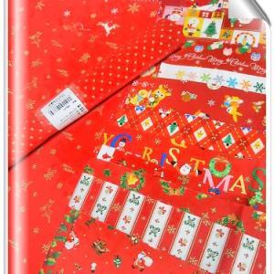 お教室レポート No.86 ~フリークラス*Sさん~ クリスマスもの作成開始!
