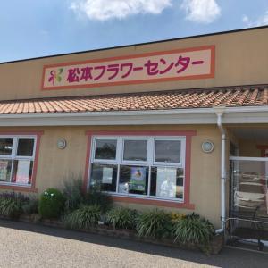 ☆松本フラワーセンターへpart1☆