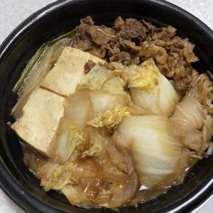 年末ジャンボ発売日〜すき焼き弁当