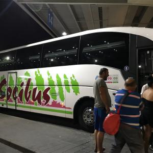 スペイン旅行記 セビリア編:マドリードからセビリアまでのバスの乗り方